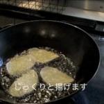 手作りだから安心♪おウチでできる本当においしいポテトチップスの作り方