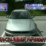 この時期必見!暑い車内の温度をあっという間に下げる方法