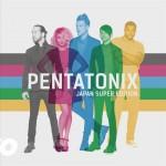 こんなの聴いたことない!世界が注目するPentatonixがPerfumeの楽曲をカバー