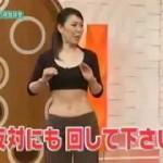 1日わずか3分、13日で8kg減!カリスマ講師Kyo先生による骨盤矯正ダイエット法