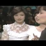 【貴重映像】リハーサルで山口百恵と桜田淳子がピンクレディーの代わりに歌う