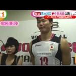 胸キュン…クールな中島美嘉さんが清水邦広選手の前で恋する乙女に変貌した瞬間