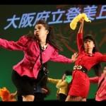 あのバブル期を見事に再現!大阪府立登美丘高校のダンスパフォーマンスが凄い!