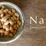 こんなに簡単にできるなんて…天然わらを使った納豆の作り方