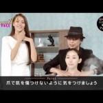 わずか3分で小顔に!美のカリスマ田中宥久子先生による造顔マッサージの効果が凄い